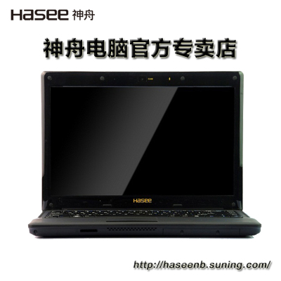 Hasee/神舟 战神 K540E-A29D1 14吋 独显高清屏 GT940M游戏本笔记本电脑