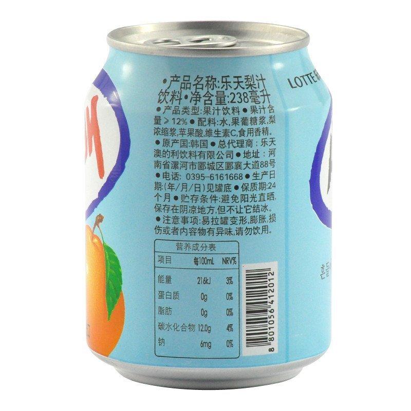 乐天梨汁238ml水果饮料韩国原装进口零食品饮料夏日冰爽果汁
