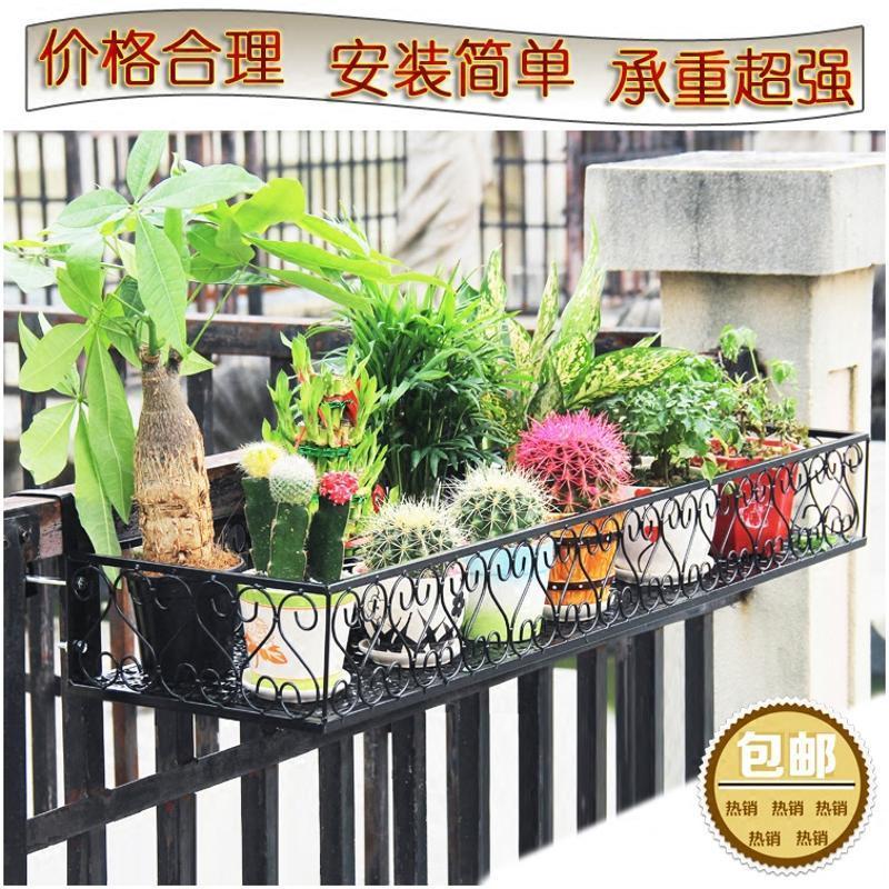 铁艺栏杆花架悬挂阳台花架欧式多肉