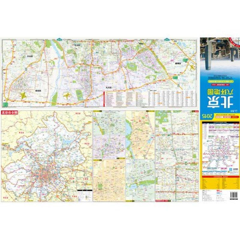 2016版 北京六环地图(蓝) 城区地图 地铁运营线路图 等比例尺不变形