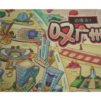 创意城市手绘地图 enjoy guangzhou 叹广州  正版广州地图手绘版