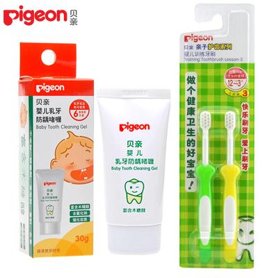 貝親(PIGEON)兒童訓練牙刷牙膏寶寶牙刷兩只裝1-3歲 乳牙防蛀啫喱嬰幼兒牙膏兒童牙膏30g 牙刷+牙膏組合