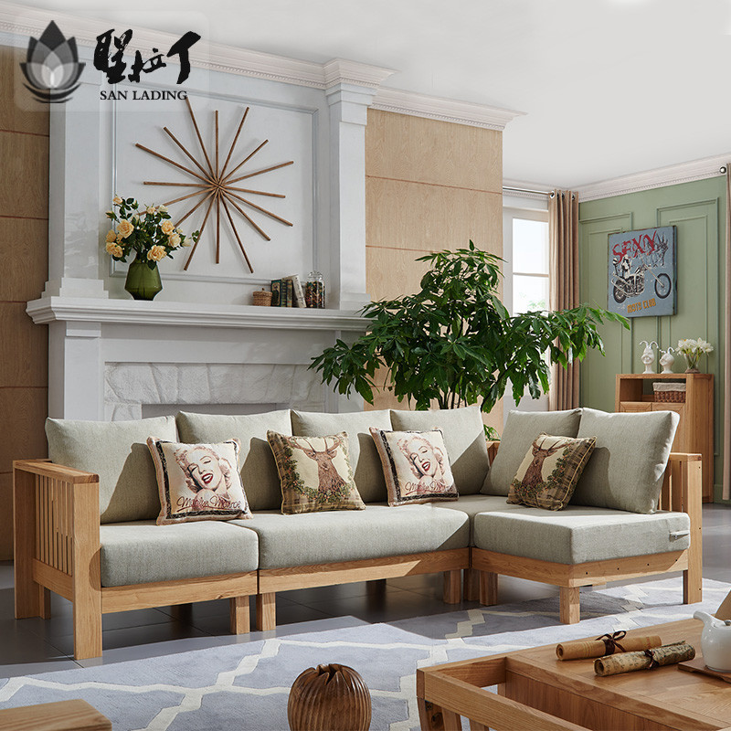 圣拉丁 实木沙发组合客厅小户型北欧沙发简约现代单双人棉麻沙发日式