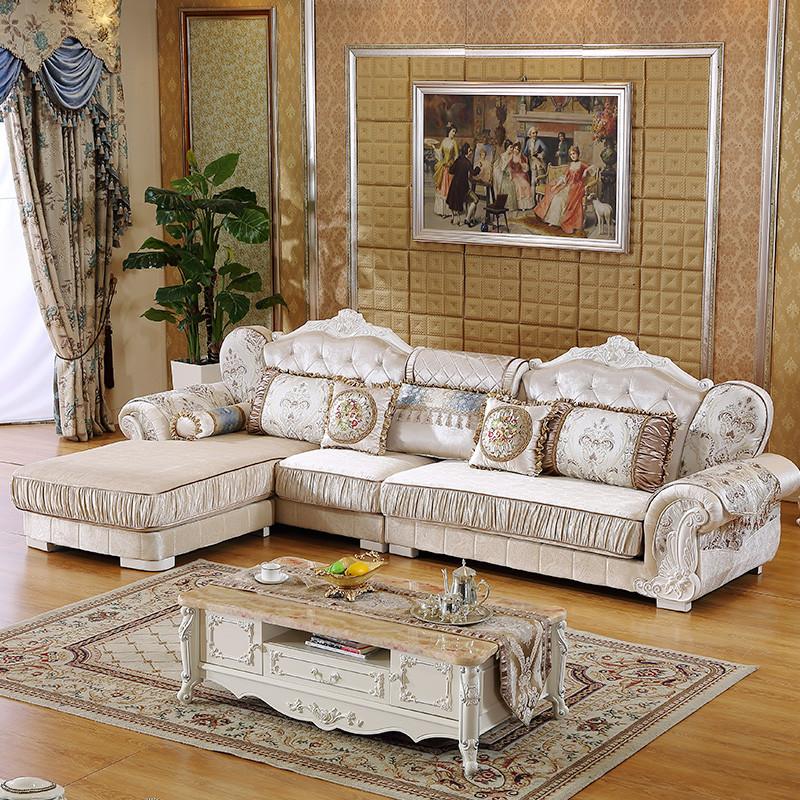 凯莎豪庭欧式小户型布艺贵妃双人客厅懒人法式转角沙发组合
