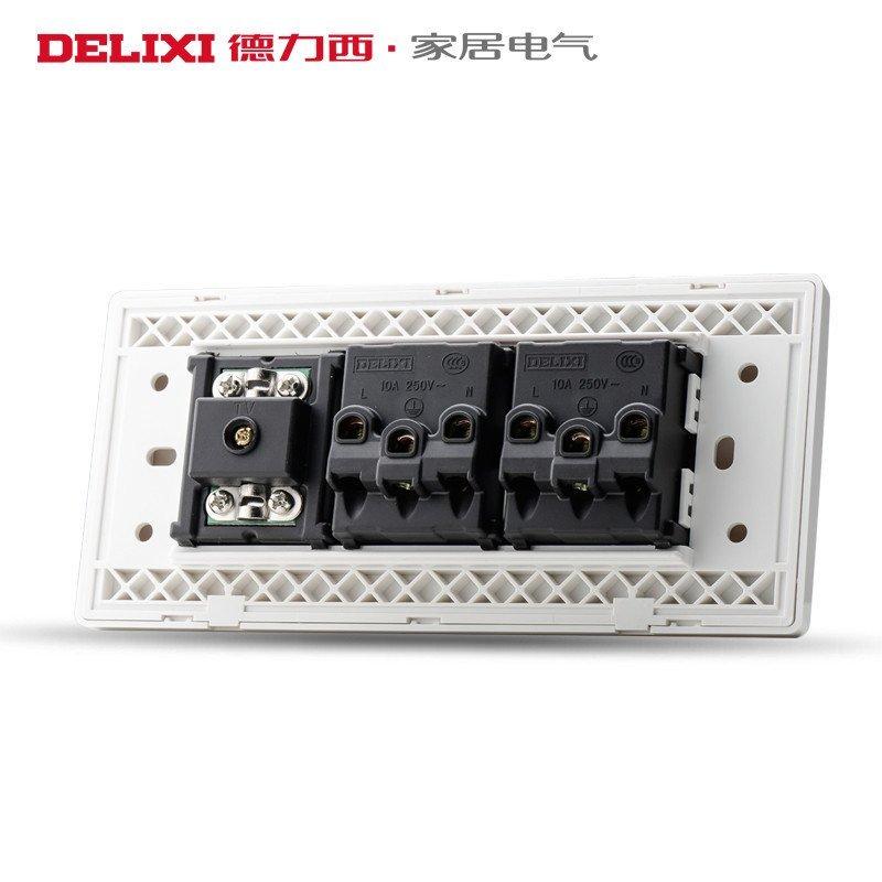德力西118型开关插座面板墙壁电视加六孔插座面板十孔