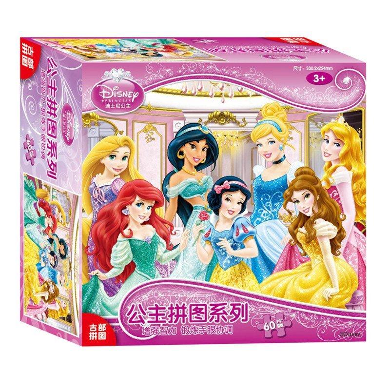 disney迪士尼公主米奇平面60片拼图益智小孩玩具3-4-5