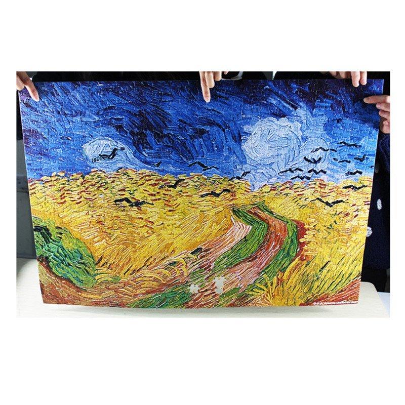 古部成人益智拼图1000片纸质世界名画风景梵高星空创意新年礼物向日葵