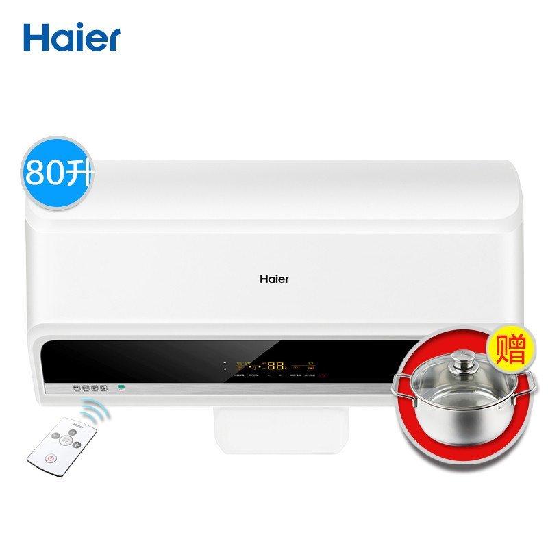 海尔电热水器ec8003-e