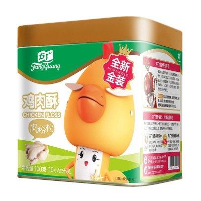 方廣零食兒童肉松營養雞肉酥100g