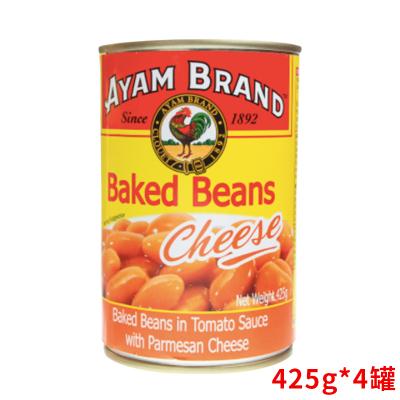 4罐裝▏ AYAM BRAND 雄雞標 芝士茄汁焗豆 425g 馬來西亞進口 罐裝 蔬菜罐頭 豆