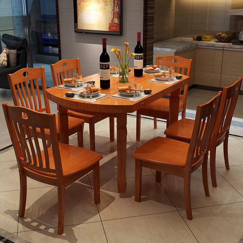 青木川 现代简约实木餐桌 可折叠伸缩个性两用圆桌子1.2米小圆桌1.