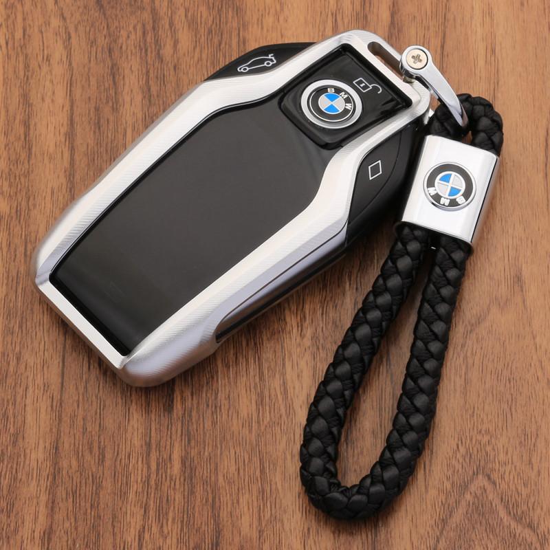 传枫 汽车钥匙包钥匙套钥匙扣环链宝马7系73740750i8