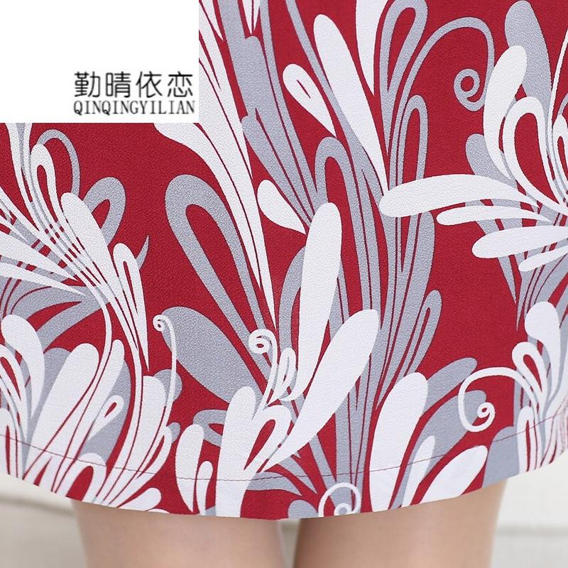 剪纸裙子步骤图片