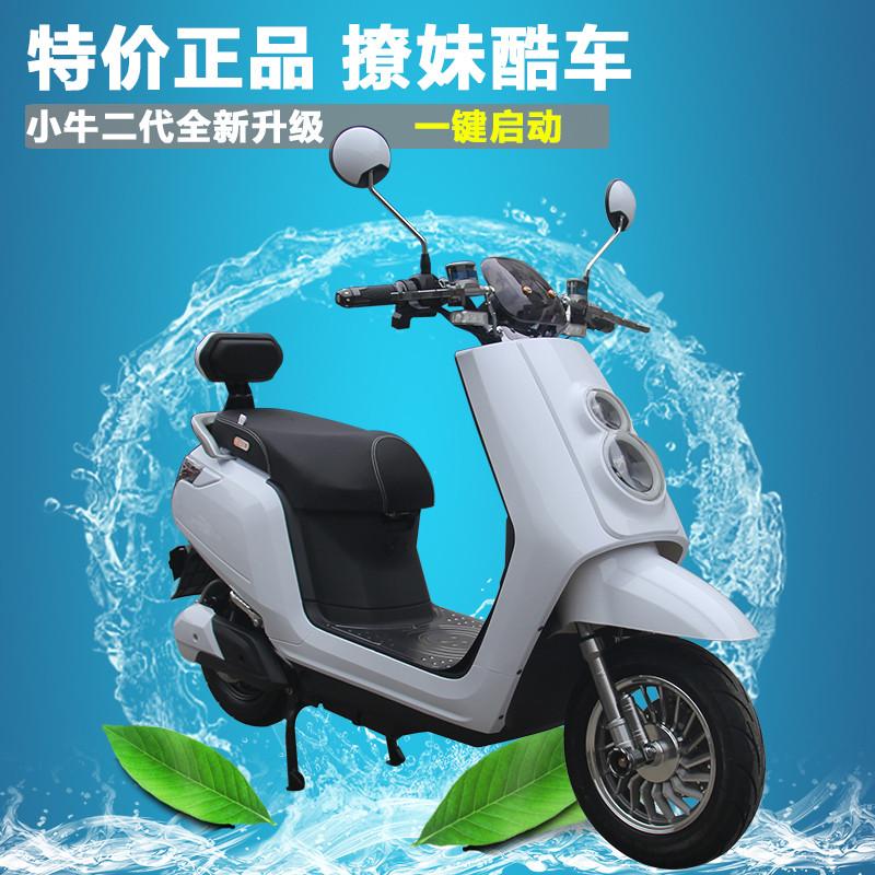 爱玛60v电动车价格表