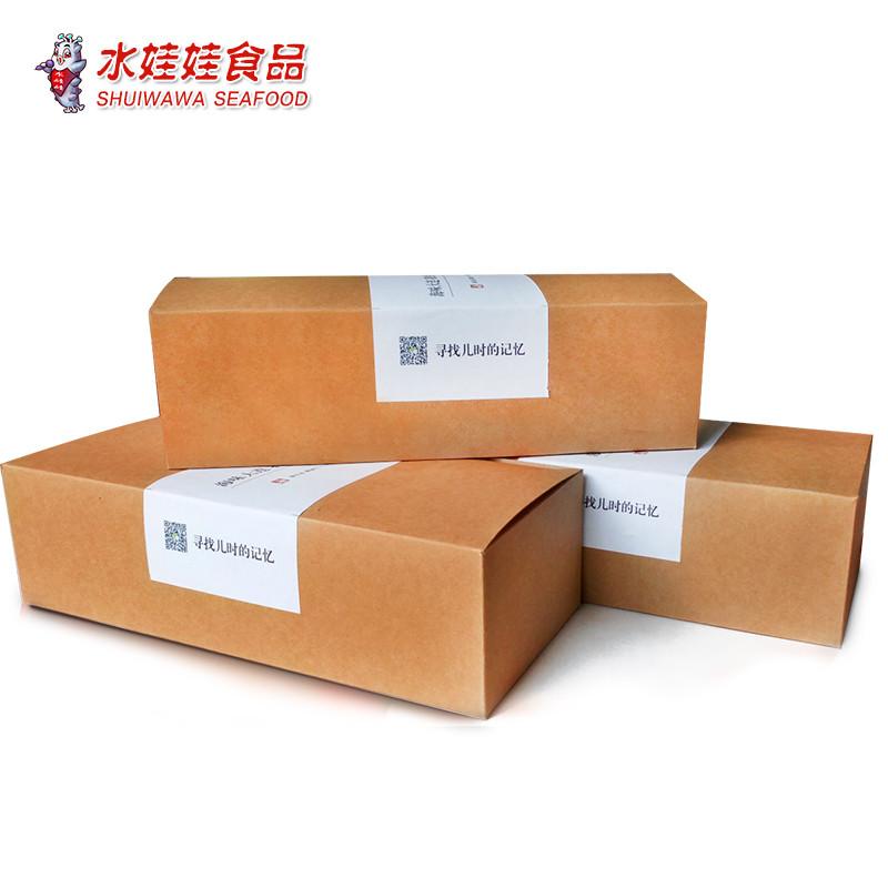 水娃娃 海鲜礼盒大礼包海鲜水产干货年货礼盒 【尊贵之选】