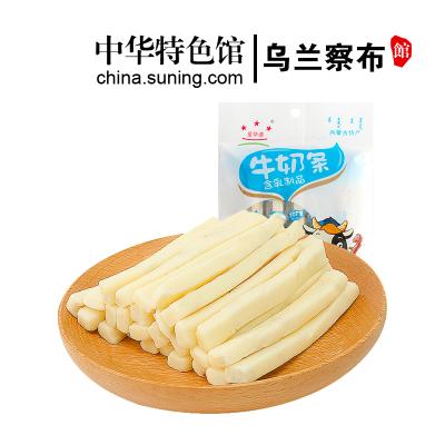 【中華特色】烏蘭察布館 星華源 奶酪奶干奶片奶酥零食食品內蒙古特產100g原味奶條 華北
