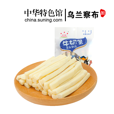 【中華特色】烏蘭察布館 星華源 內蒙古特產休閑食品奶酪100g酸奶味奶條 華北