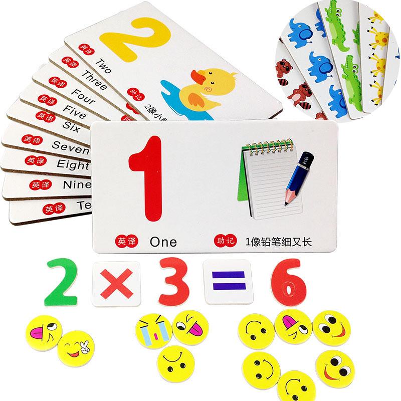 儿童早教益智认知卡趣味数字动物学习卡数学玩具2-3-6岁