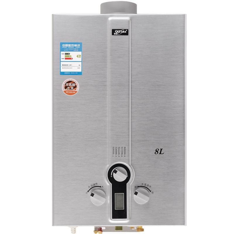 平衡式的燃气热水器