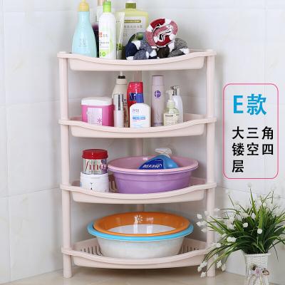 佳家达加厚浴室置物架厕所卫生间脸盆架子洗手间塑料收纳架层架三角落地置物架