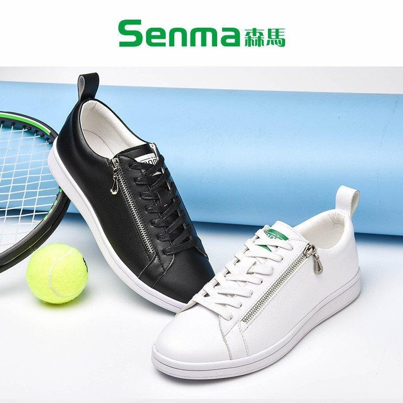 senma/森马2016夏季新品小白鞋男鞋韩版潮流系带鞋男百搭潮平底鞋