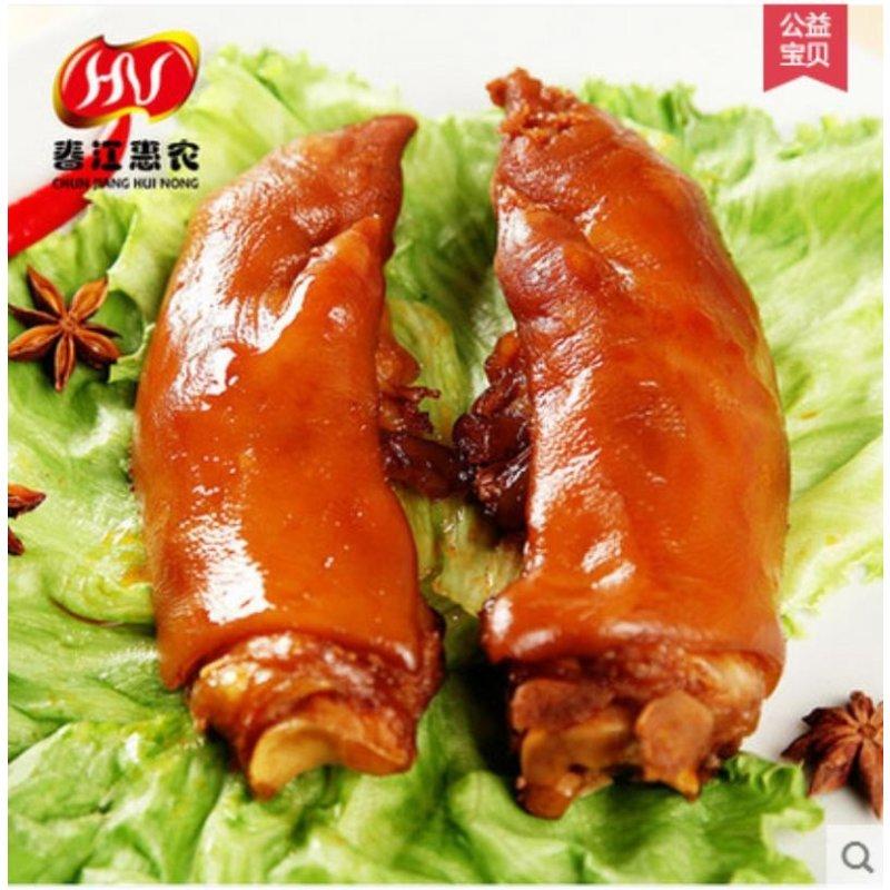 睢宁馆 惠农麻辣猪蹄150g 猪脚猪手猪爪酱卤味熟食零食