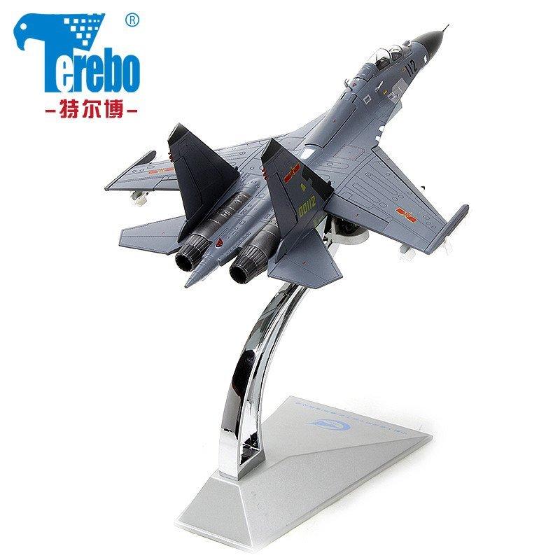 1:72歼11战斗机模型合金飞机模型仿真阅兵