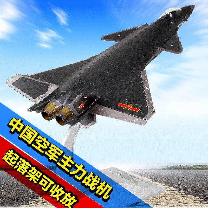 1:48歼20战斗机合金飞机模型仿真j20军事模型静态成品摆件 黑色(2015