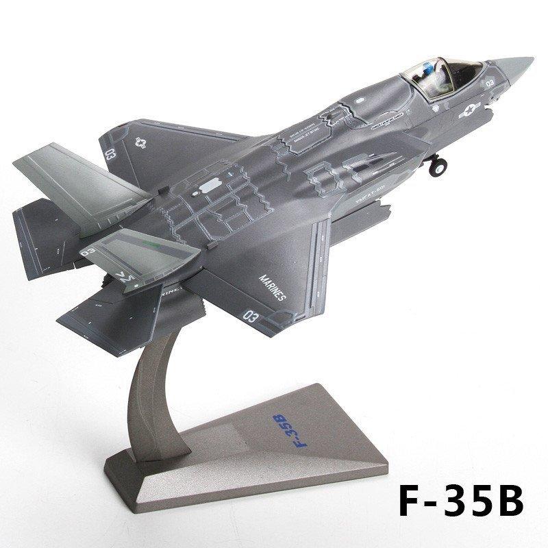 特尔博 1:72 f35战斗机合金飞机模型f35b垂直起降f35c