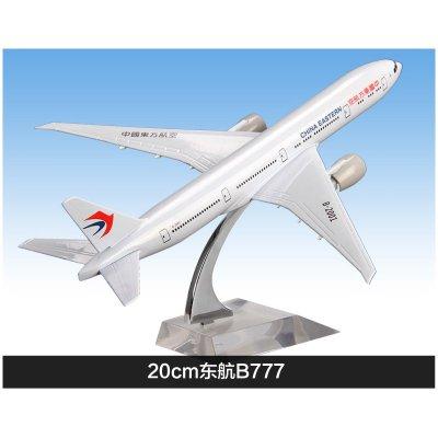 客机模型国航南航波音b747飞机模型仿真b787商飞c919