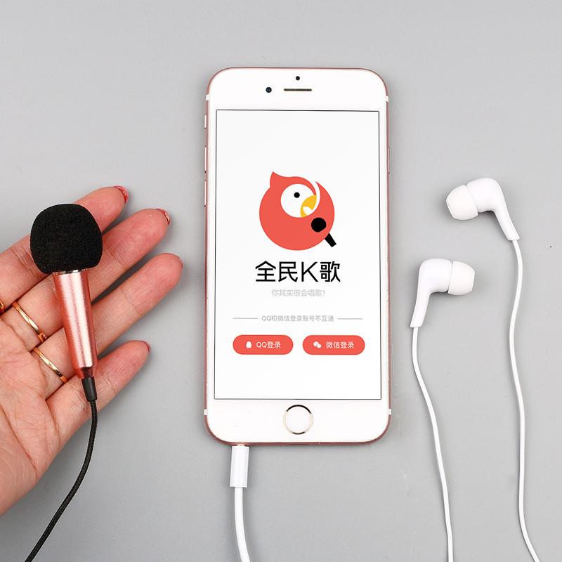 苹果麦克风话筒安卓通用迷你手机手机麦唱吧k歌v苹果设置电容转移米懂别不答怎么红图片