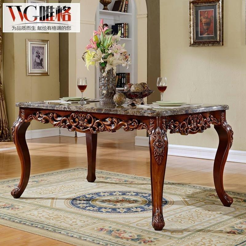 大理石餐桌 欧式餐桌 美式实木雕花餐桌 餐桌椅组合 餐台吃饭桌子