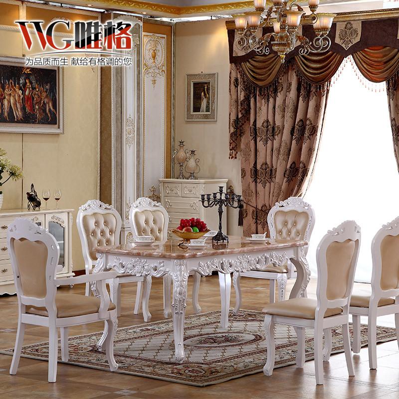 vvg 欧式实木大理石餐桌 高档美式雕花工艺长方形6人餐台餐厅饭桌