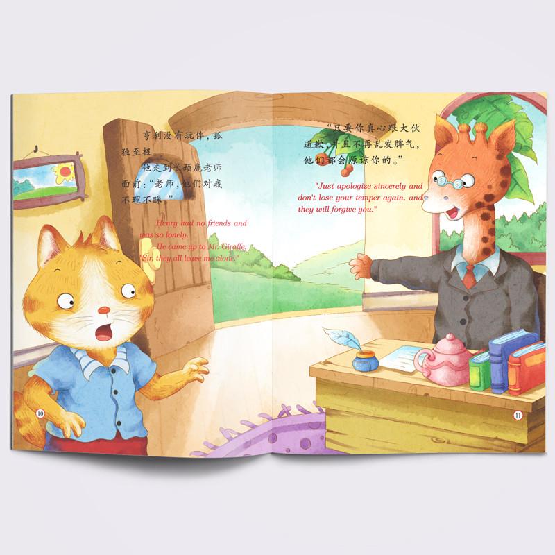 全10册幼儿绘本儿童图书籍宝宝故事书0-3-6周岁中英文双语绘本睡前
