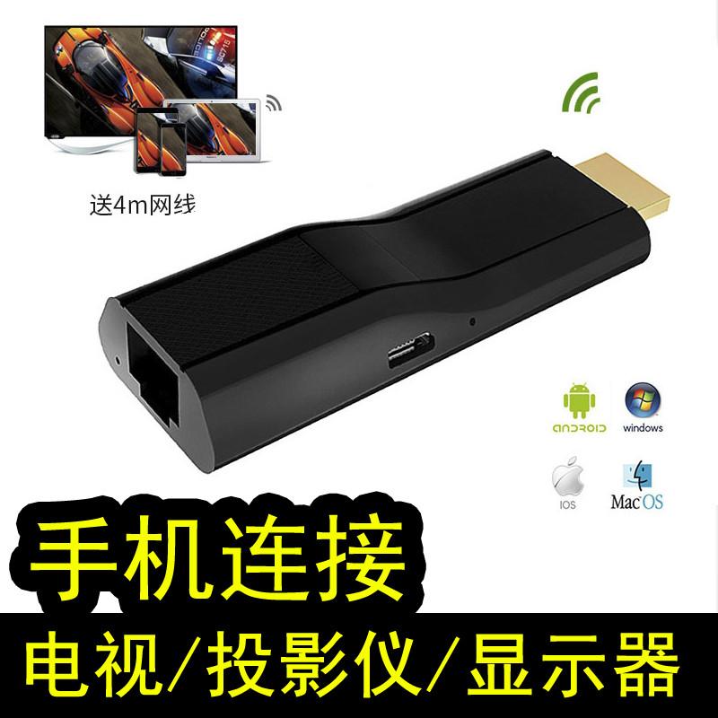 创优作手机苹果充电苹果/投影仪/显示器HDMI手机电视开机不能连接图片