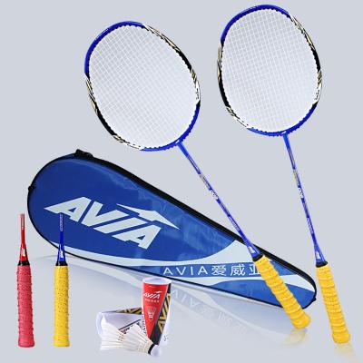 AVIA爱威亚羽毛球对拍轻复合碳素男女通用学生比赛训练进攻控球型业余初级铁合金羽毛球拍ymqp
