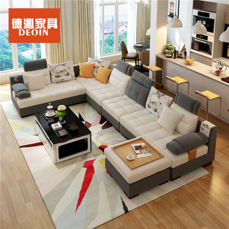 德沁 沙发 皮沙发 欧式沙发 实木沙发 沙发组合 客厅沙发组合 美式