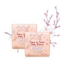 欧舒丹香皂 甜蜜樱花皂 75g*2 洗澡身体沐浴洗手皂
