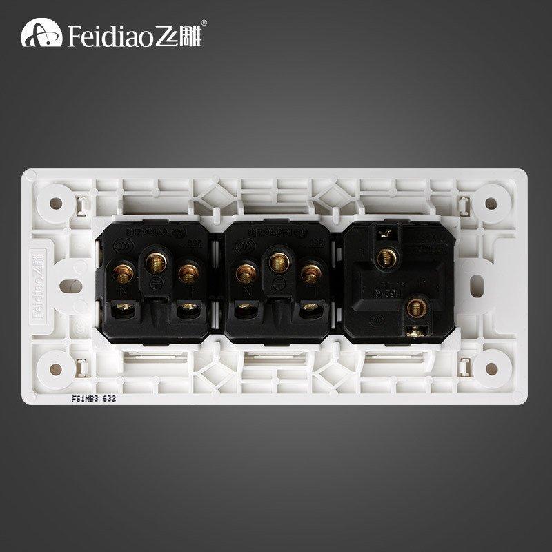 飞雕开关插座面板 a3-118三位 一开双 二插面板 多功能六孔插座