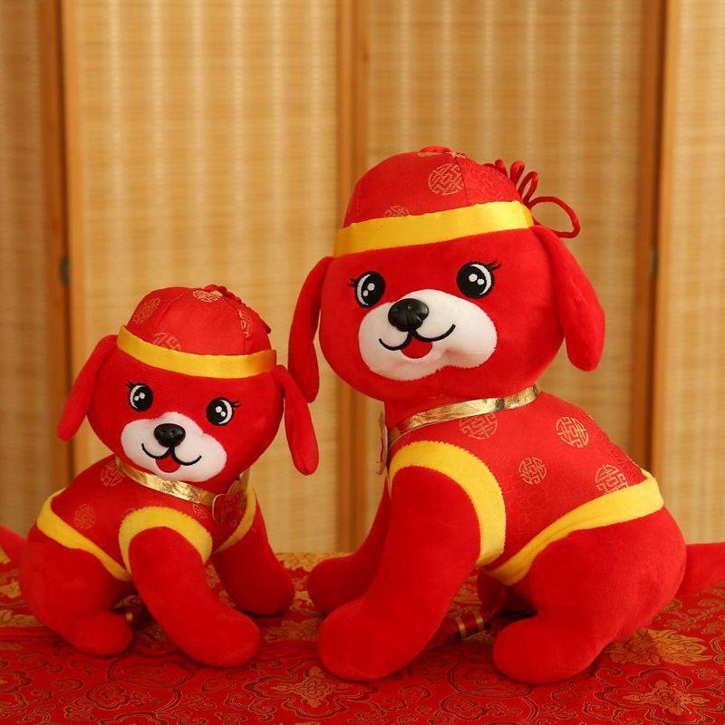 朵啦啦 春节礼品 狗年吉祥物招财旺运狗 毛绒玩具大号布娃娃玩偶公仔