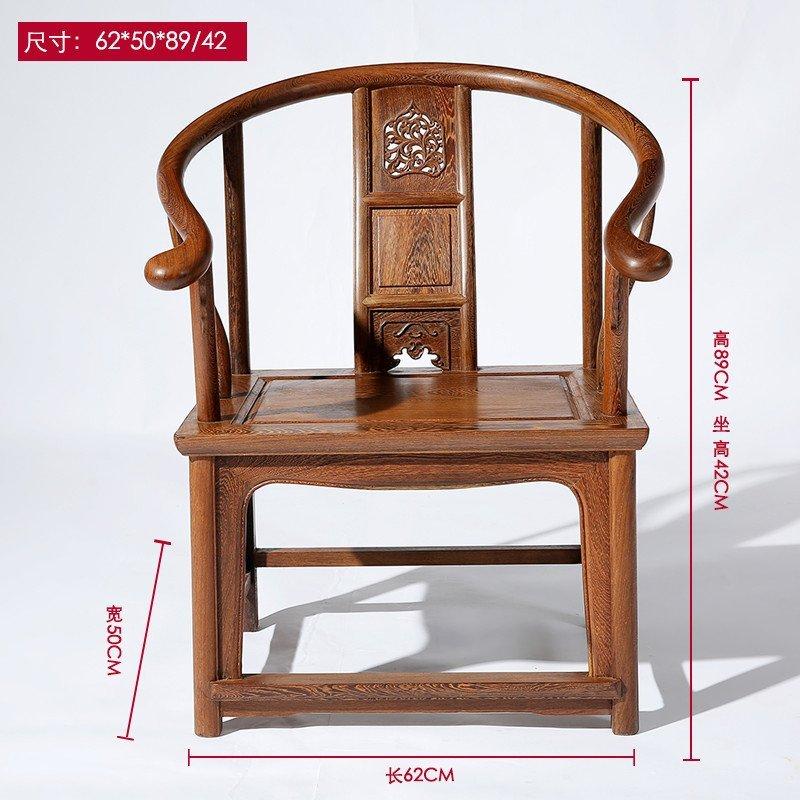 红木家具 鸡翅木大号圈椅 仿古中式实木围椅 休闲办公