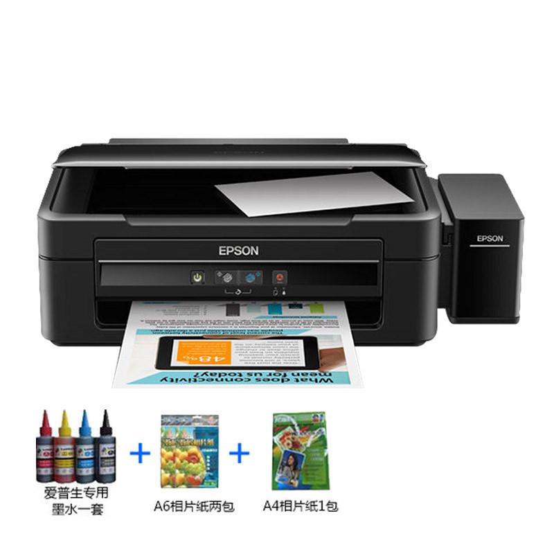 爱普生EPSONL360喷墨打印机一体机复印扫描
