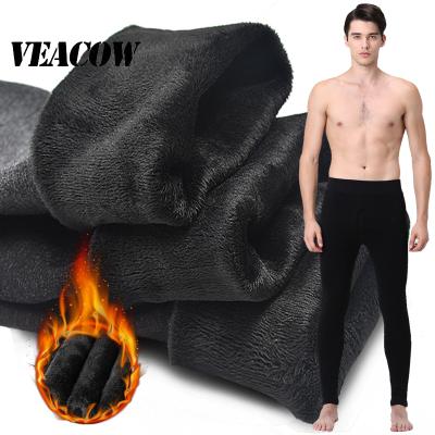 VEACOW 男士保暖裤加绒加厚紧身棉裤男修身一体裤