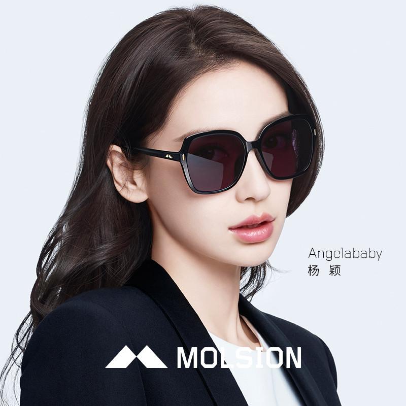 molsion陌森眼镜angelababy同款2018年春夏新款女士太阳镜大脸墨镜ms