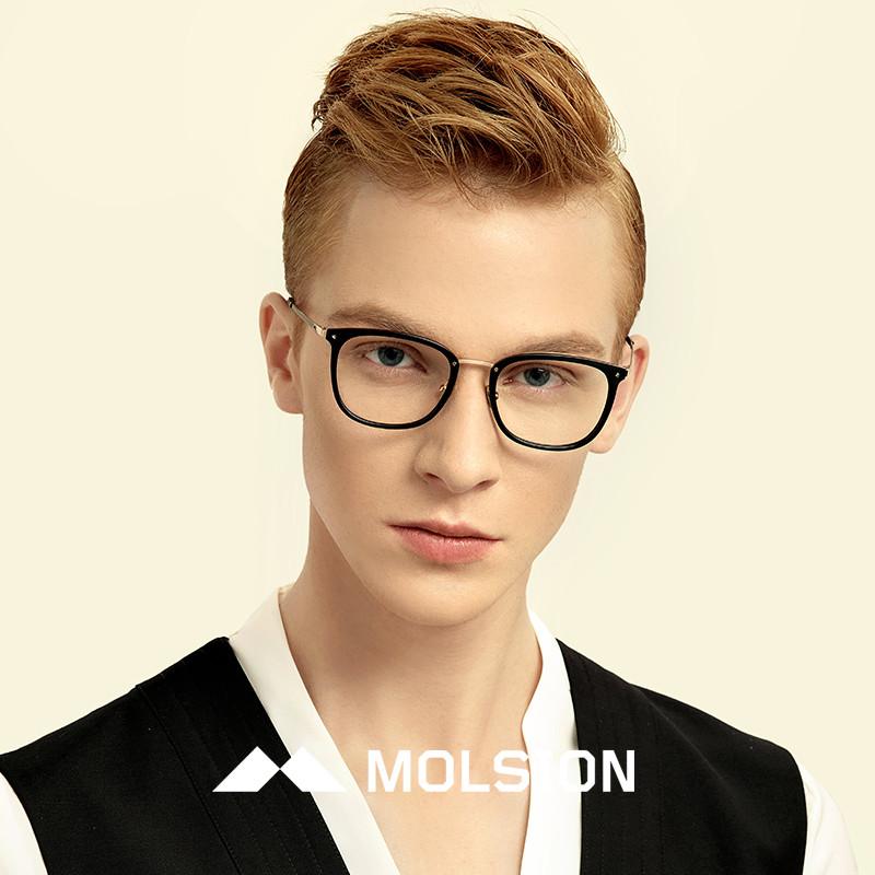 molsion陌森眼镜框男年新款全框板材近视镜眼镜男款mj6081