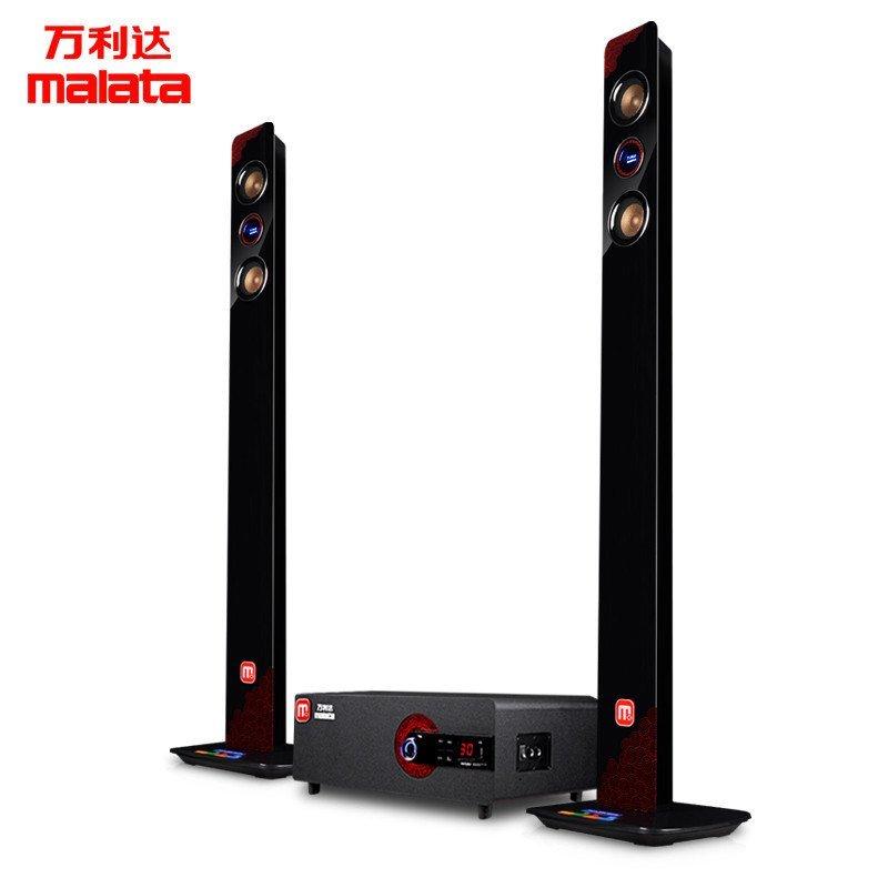 萬利達9300c家庭影院音響套裝電視客廳家用卡拉ok低音炮音箱音柱