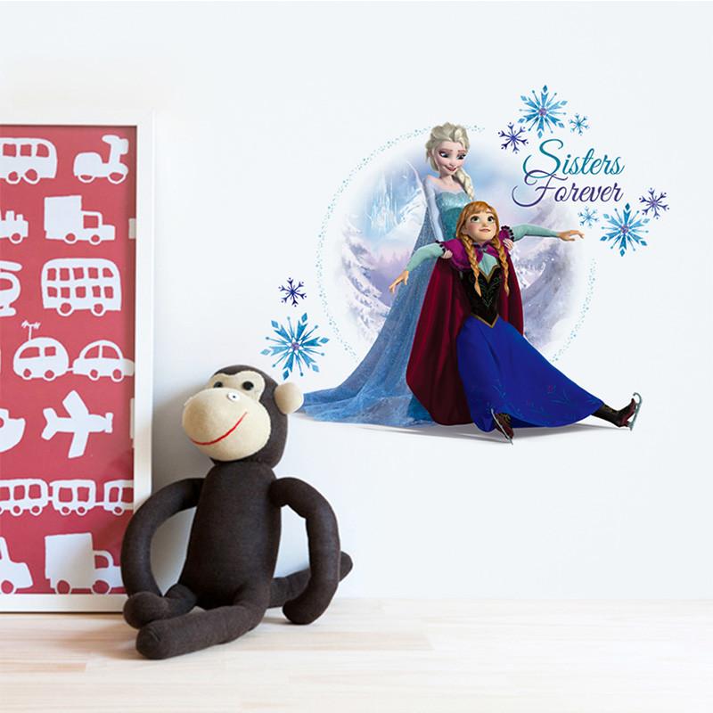 冰雪奇缘环保可移除卡通儿童卧室防水装饰墙贴