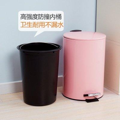 欧润哲12升圆形脚踏垃圾桶 可爱公主粉色带盖收纳桶 家用清洁桶 卧室