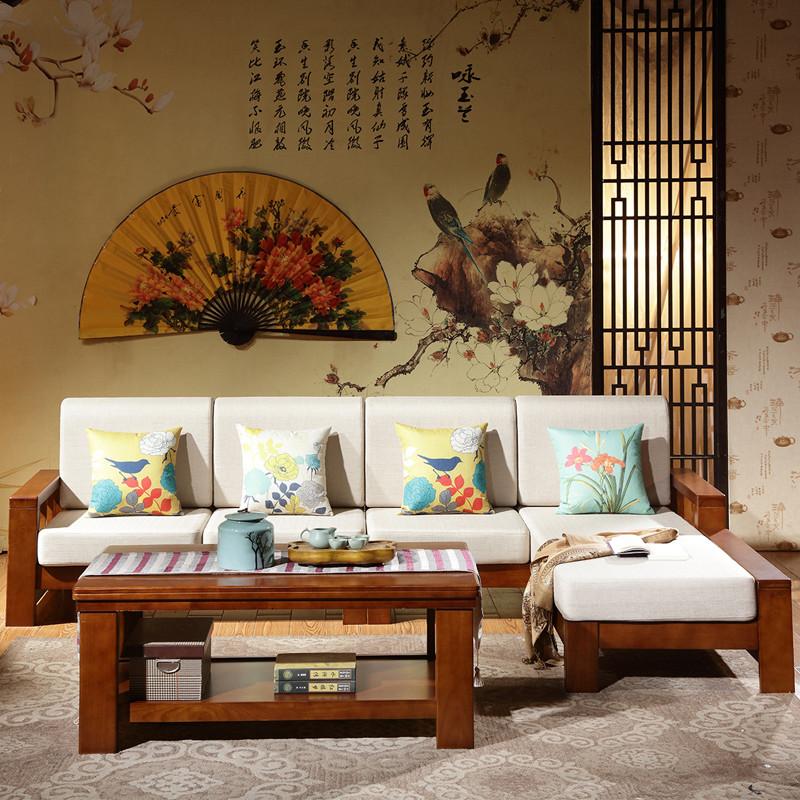 云图沙发 实木沙发组合小户型转角沙发带茶几新中式客厅简约家具 可图片