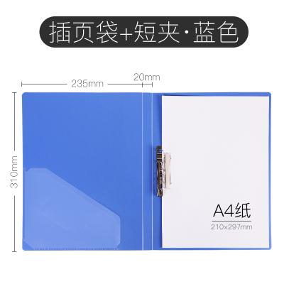 得力(deli)5301/5302/5308文件夾加厚辦公用品A4雙強力夾資料夾插頁試卷夾文件夾子夾力強勁板夾單個裝